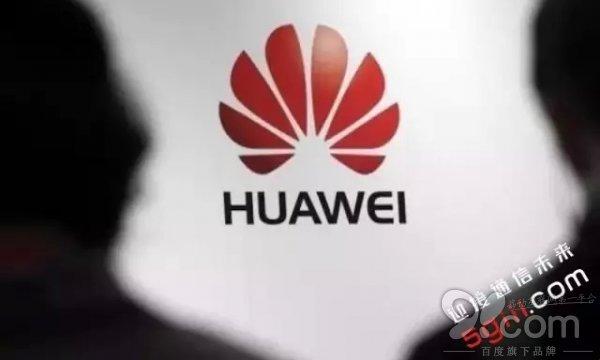 ▲ 중국 통신장비 전문업체인 화웨이(Huawei) (출처 : 91门户)